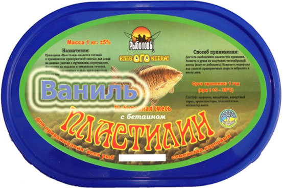Пластилин для рыбалки