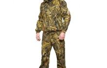 Летний костюм для рыбалки — обзор популярных моделей