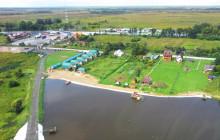 База отдыха «Ермак» Смоленск