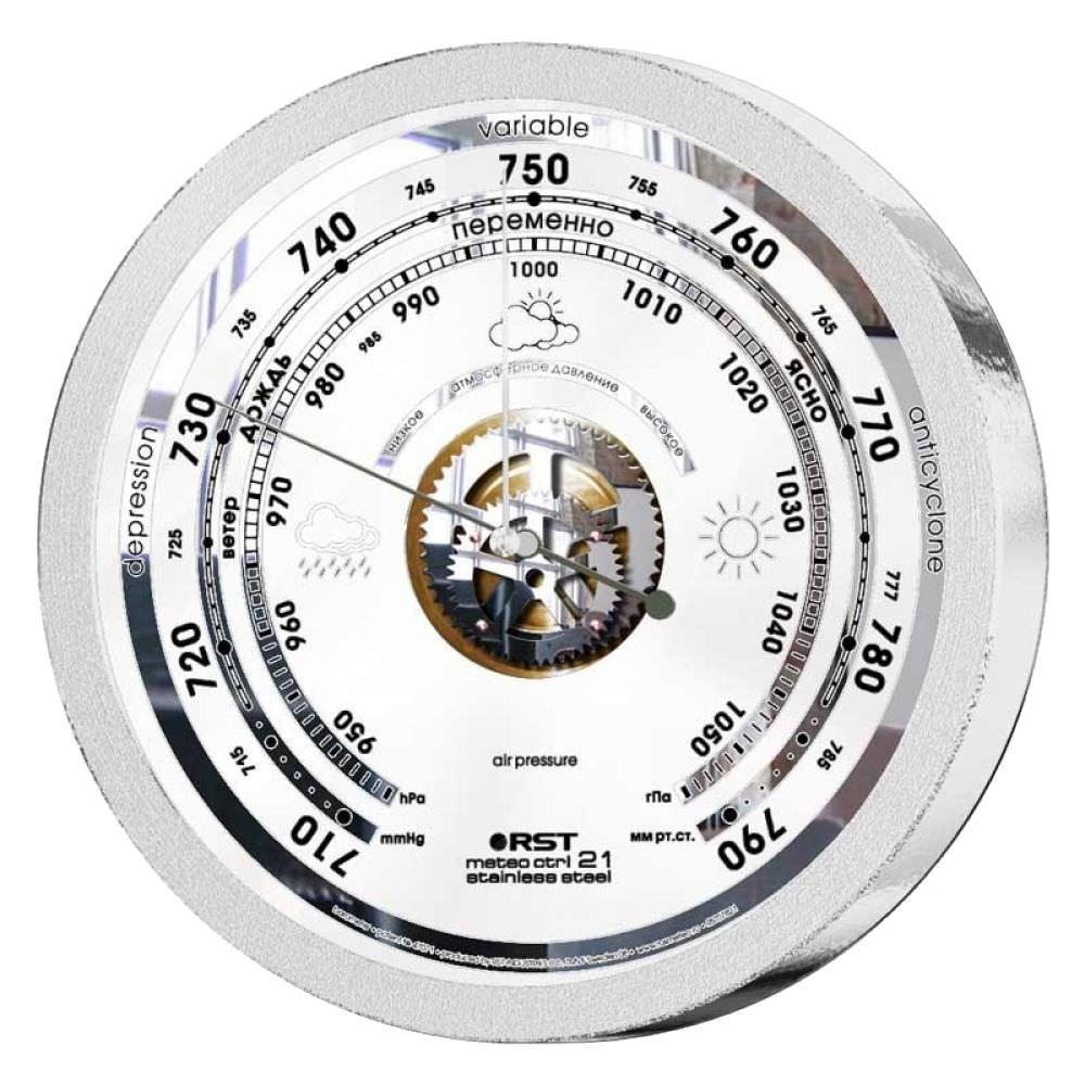 Барометр-анероид RST 05771 «Рыбакъ»