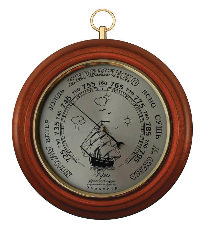 Барометр рыболовный RST 05536